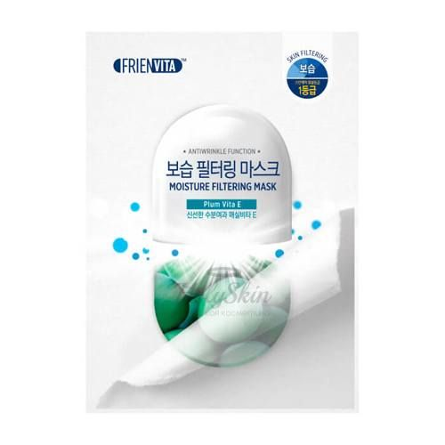 Увлажняющая тканевая маска Frienvita Frienvita Moisture Filtering Mask фото