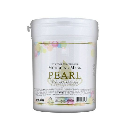 Pearl Modeling Mask (Container) description
