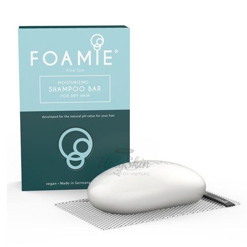 Твердый шампунь для сухих волос в сетчатом чехле Foamie