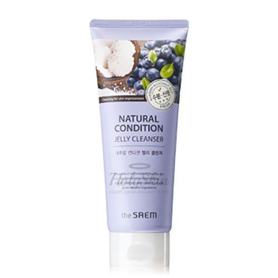Natural Condition Jelly Cleanser description