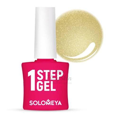 Купить Однофазный гель-лак Золото Solomeya, One Step Gel 37 Gold, Великобритания