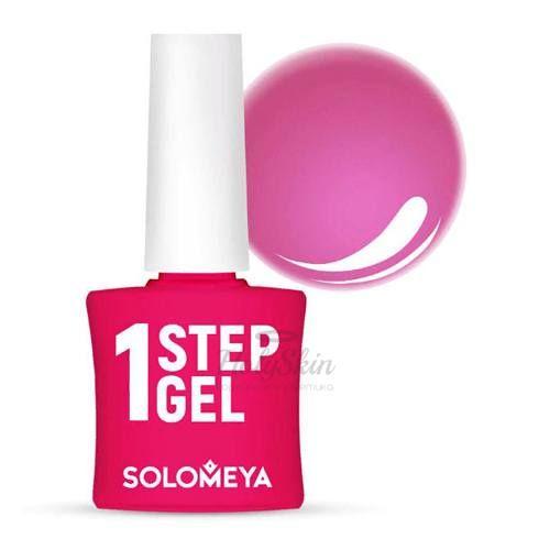 Купить Однофазный гель-лак Сангрия Solomeya, One Step Gel 11 Sangria, Великобритания