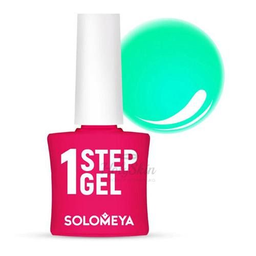 Купить Однофазный гель-лак Мята Solomeya, One Step Gel 12 Mint, Великобритания