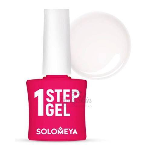 Молочный гель-лак для ногтей Solomeya