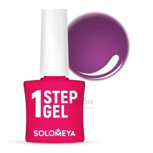 Купить Однофазный гель-лак Слива Solomeya, One Step Gel 22 Plum, Великобритания