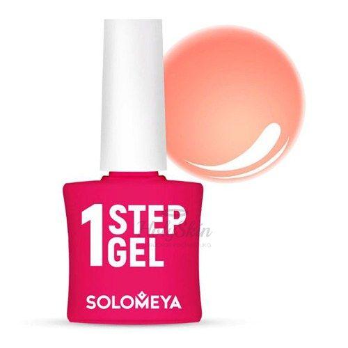 Купить Гель-лак для ногтей Диско Solomeya, One Step Gel 26 Disko, Южная Корея