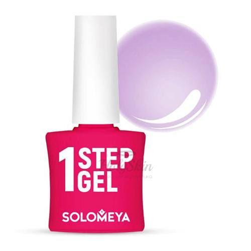 Купить Однофазный гель-лак Лаванда Solomeya, One Step Gel 29 Lavender, Великобритания