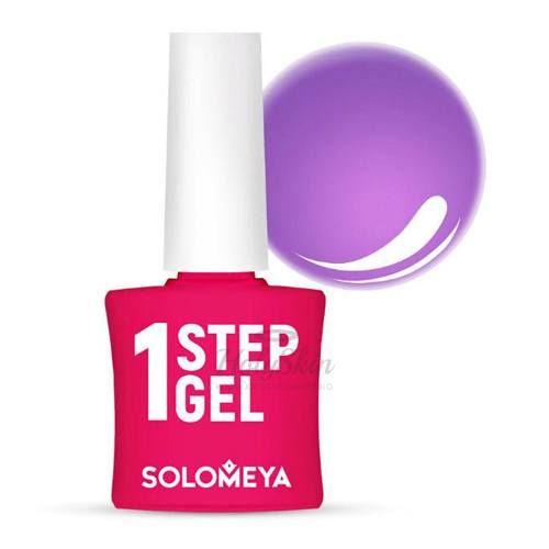 Купить Однофазный гель-лак Фиалка Solomeya, One Step Gel 30 Violet, Великобритания