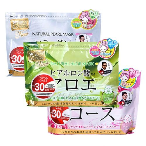 Тканевая маска для лица Japan Gals Japan Gals Natural Mask 30pcs фото