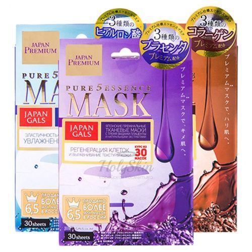 Купить Маска для увлажнения кожи Japan Gals, Pure 5 Essence Premium Mask 30pcs, Япония