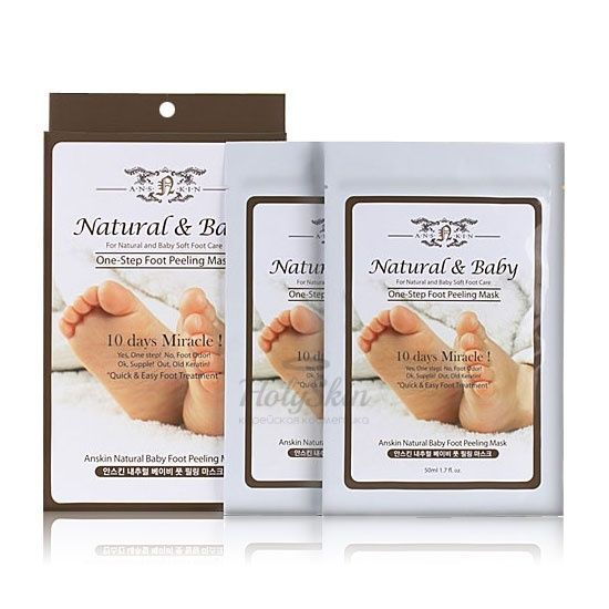 Natural Baby Foot Peeling Mask Anskin