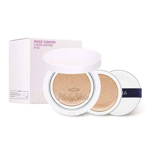 Купить Тональный кушон для стойкого макияжа Missha, Magic Cushion Cover Lasting, Южная Корея