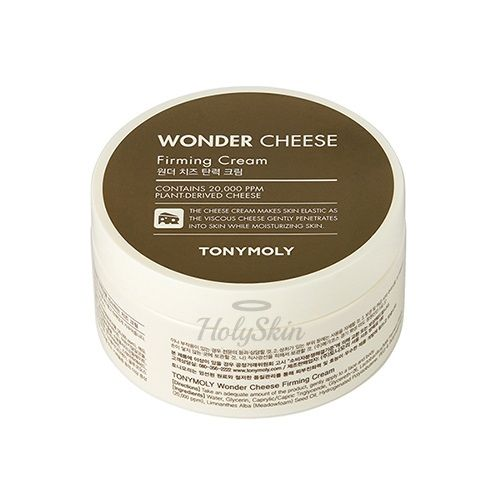 Wonder Cheese Firming Cream купить