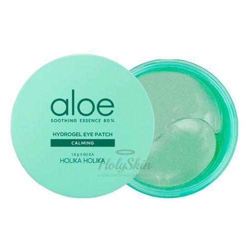 Купить Гидрогелевые патчи с алоэ для кожи под глазами Holika Holika, Aloe Soothing Essence 80% Hydrogel Eye Patch, Южная Корея