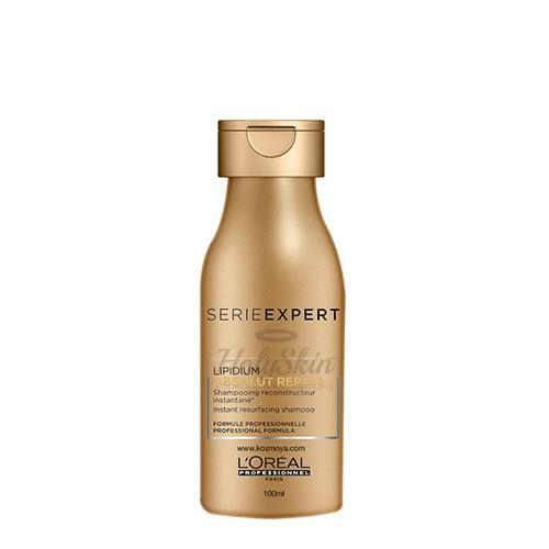 Шампунь для восстановления волос в удобной упаковке L'oreal Professionnel