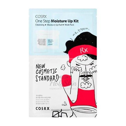 Купить Трехступенчатый набор для экспресс-ухода CosRX, One Step Moisture Up Kit, Южная Корея