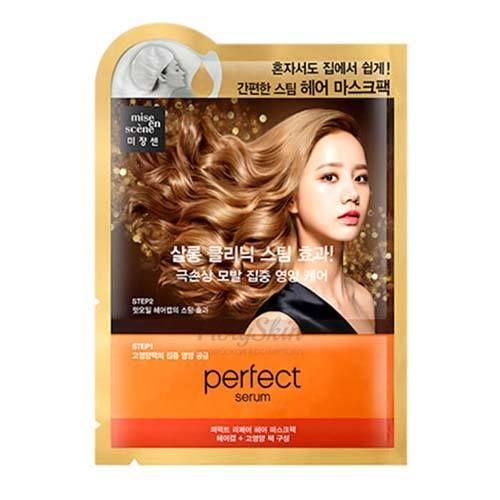 Купить Разогревающая маска для волос Mise En Scene, Perfect Serum Repair Mask Pack, Южная Корея