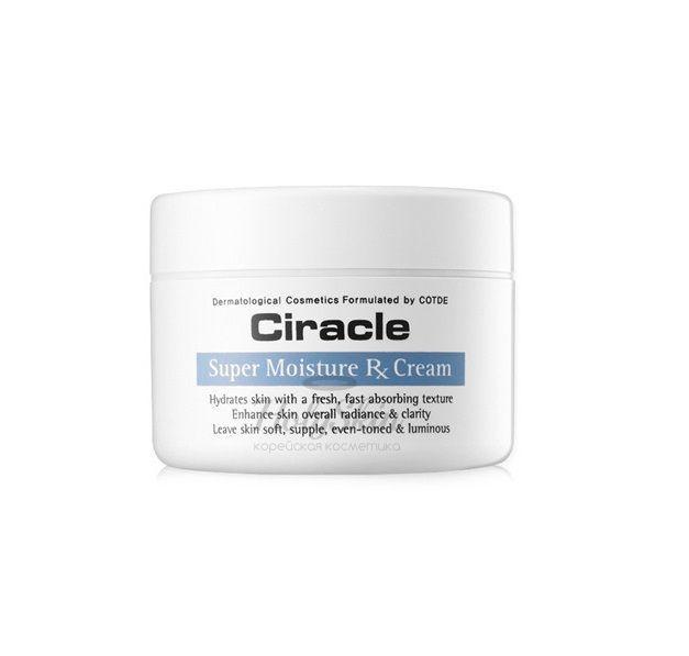 Купить Увлажняющий крем с бетаглюканом Ciracle, Super Moisture RX Cream, Южная Корея
