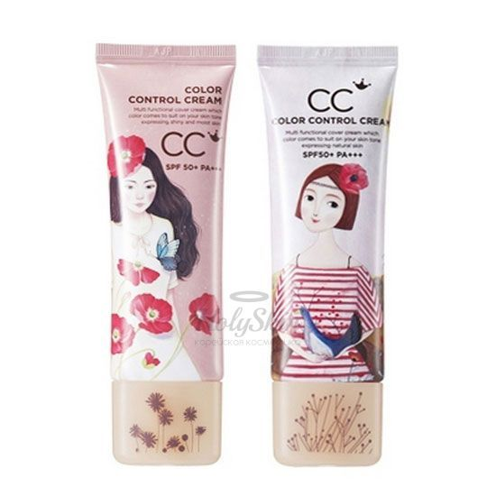 Shara Shara Color Control Cream Shara Shara