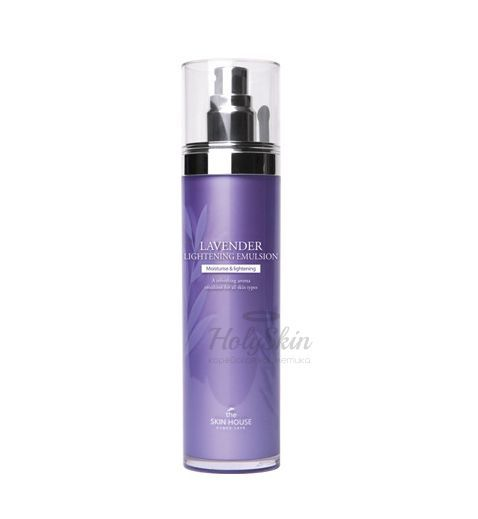 Lavender Lightening Emulsion отзывы
