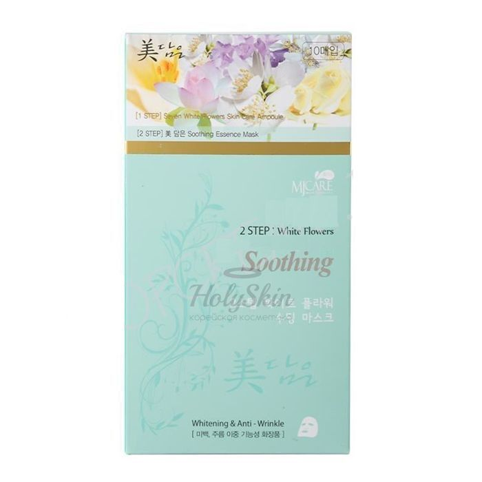 2 Step White Flower Mask Mijin купить