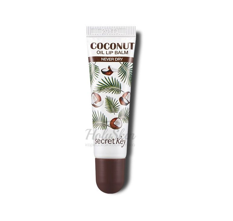Coconut Oil Lip Balm Never Dry Secret Key отзывы