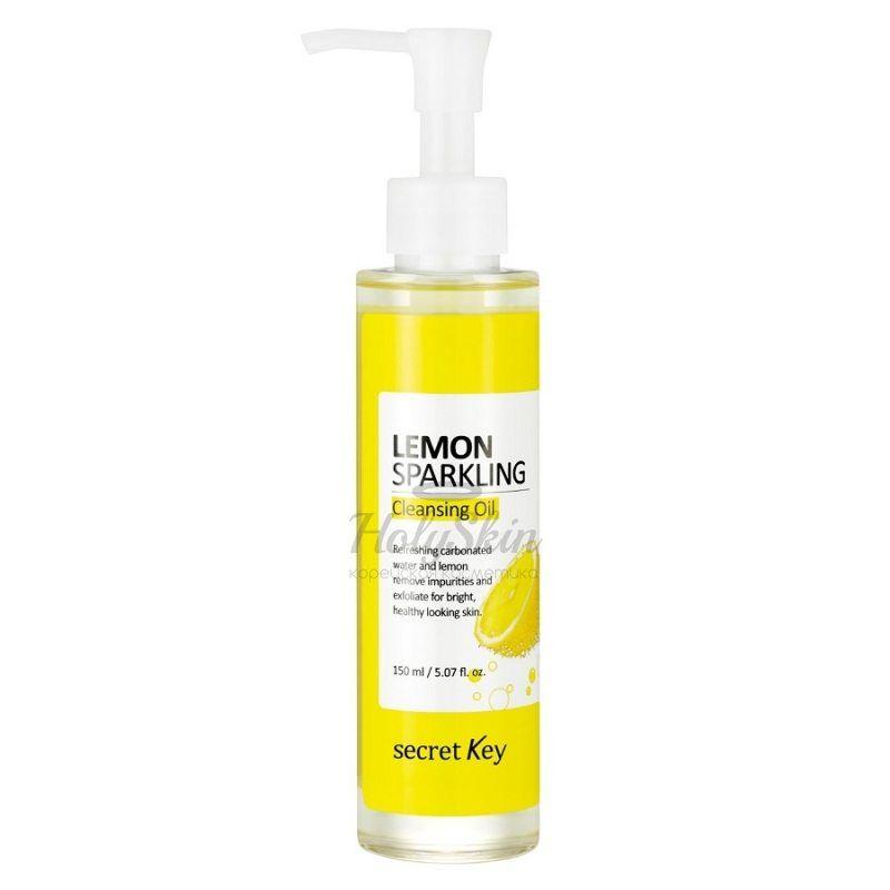 Гидрофильное масло с экстрактом лимона Secret Key Lemon Sparkling Cleansing Oil фото