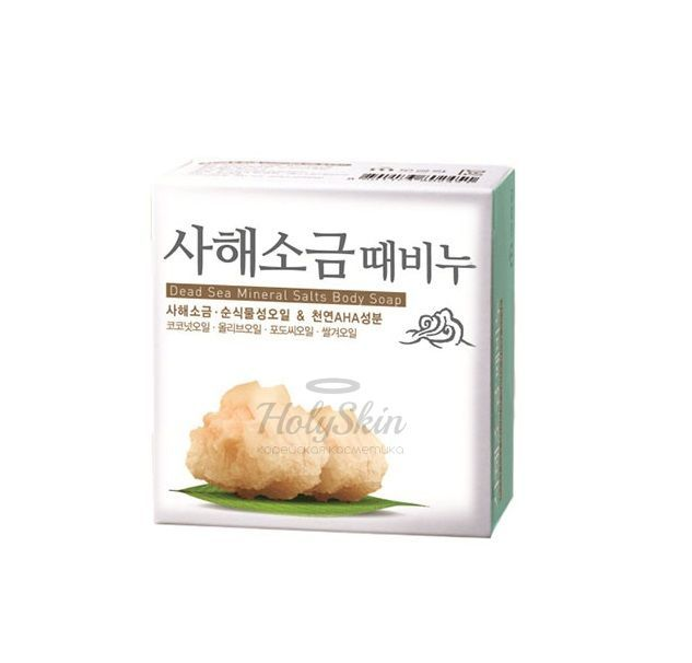 Dead Sea Mineral Salts Body Soap Mukunghwa