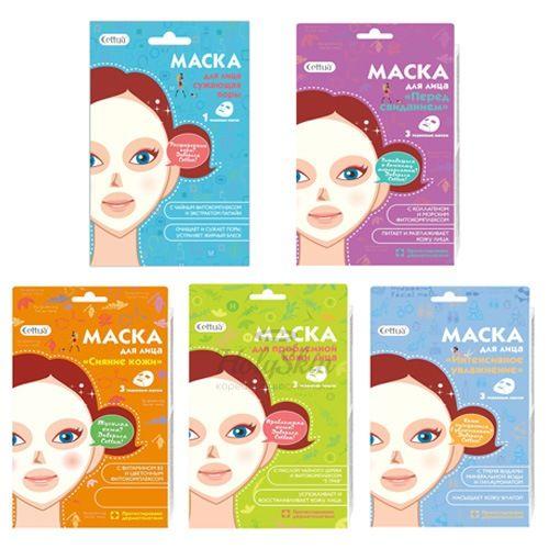 Купить Серия тканевых масок для лица Cettua, Cettua Маска для лица 3 шт, Южная Корея