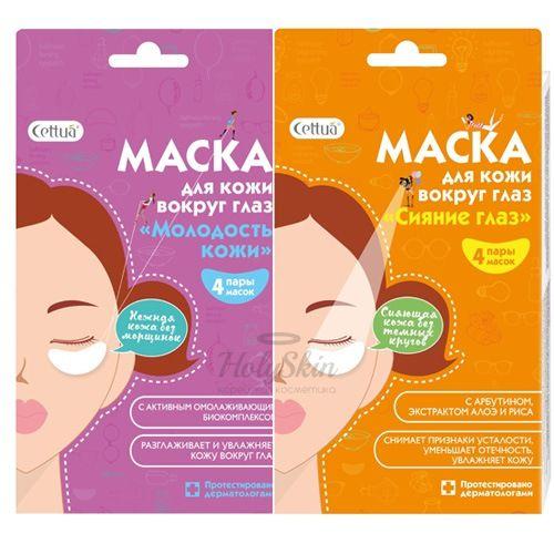 Купить Маска для ухода за кожей вокруг глаз Cettua, Cettua Маска для кожи вокруг глаз 4 пары, Южная Корея