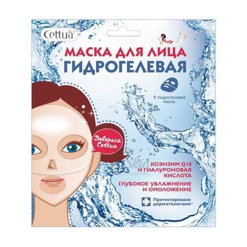 Гидрогелевая маска для лица Cettua — Cettua Маска для лица гидрогелевая
