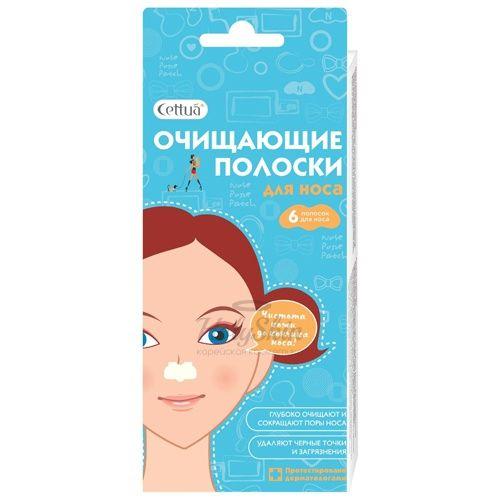 Очищающие полоски для носа Cettua — Полоски очищающие для носа 6 шт