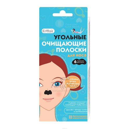 Купить Угольные очищающие полоски для носа Cettua, Полоски очищающие для носа угольные 6 шт, Южная Корея