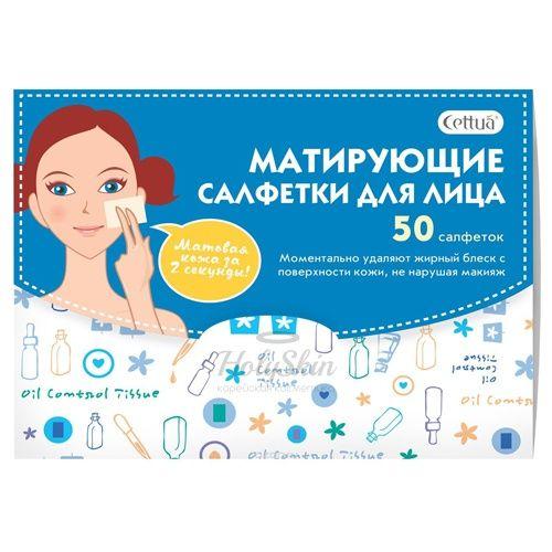 Матирующие салфетки для лица Cettua Салфетки матирующие для лица 50 шт фото