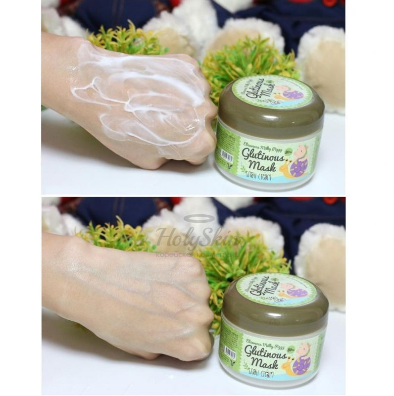 Milky Piggy Glutinous Mask 80% Snail Cream