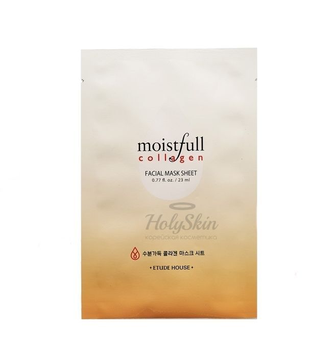 Moistfull Collagen Mask Sheet description