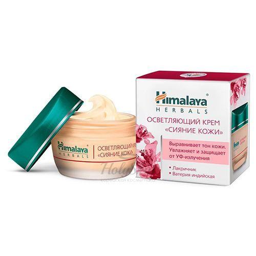Осветляющий крем для лица Сияние кожи Himalaya Herbals