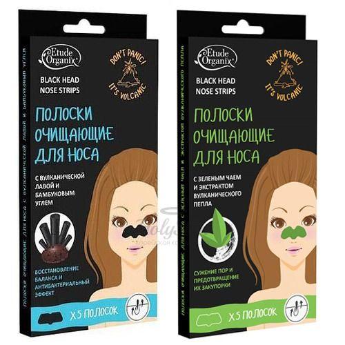 Купить Очищающие полоски для носа Etude Organix, Etude Organix Полоски для носа, Южная Корея