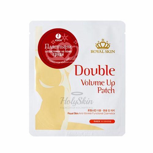 Купить Патч для уменьшения растяжек и повышения эластичности кожи груди Royal Skin, Double Volume Up Patch, Южная Корея