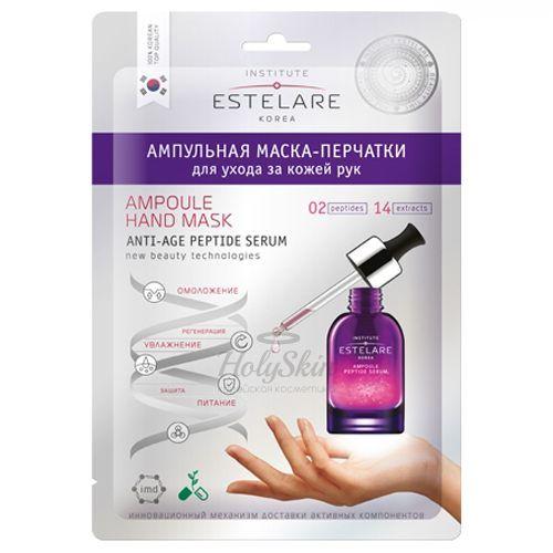 Купить Ампульная маска-перчатки для ухода за кожей рук Estelare, Ampoule Hand Mask Anti-Age Peptide Serum, Южная Корея