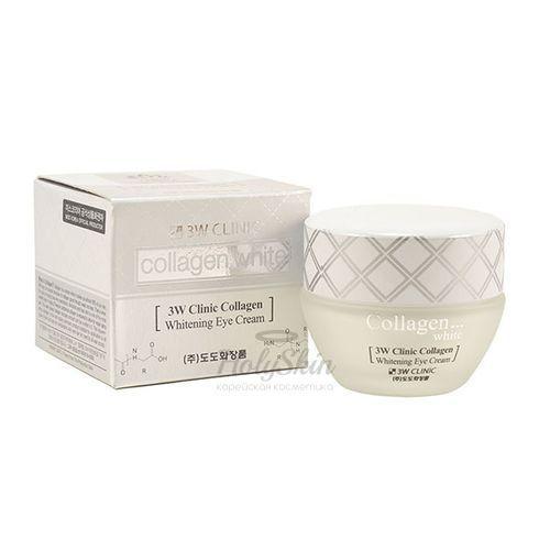 Купить Крем для кожи век с коллагеном 3W Clinic, Collagen Whitening Eye Cream, Южная Корея