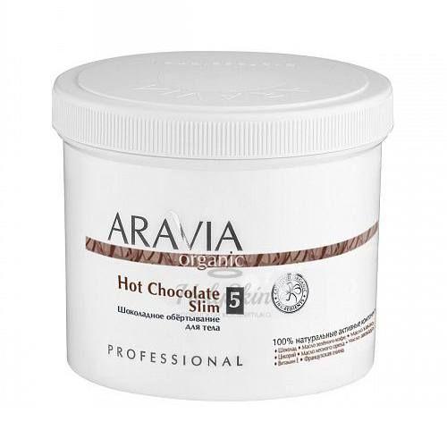 Шоколадное обертывание для тела с французской глиной Aravia Professional — Hot Chocolate Slim