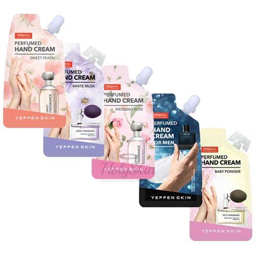 Купить Парфюмированный увлажняющий крем для рук Dermal, Yeppen Skin Perfumed Hand Cream, Южная Корея