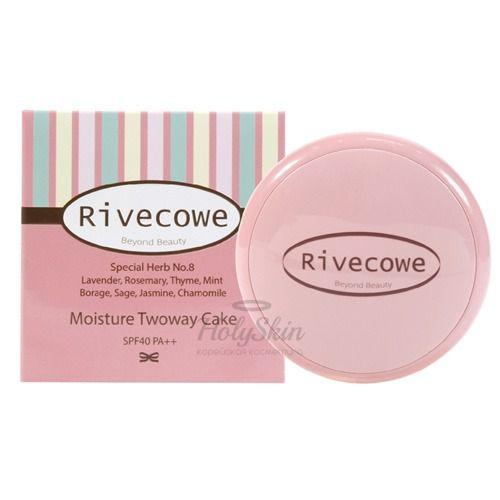 Компактная пудра для лица двойного действия Rivecowe Beyond Beauty Moisture Twoway Cake фото