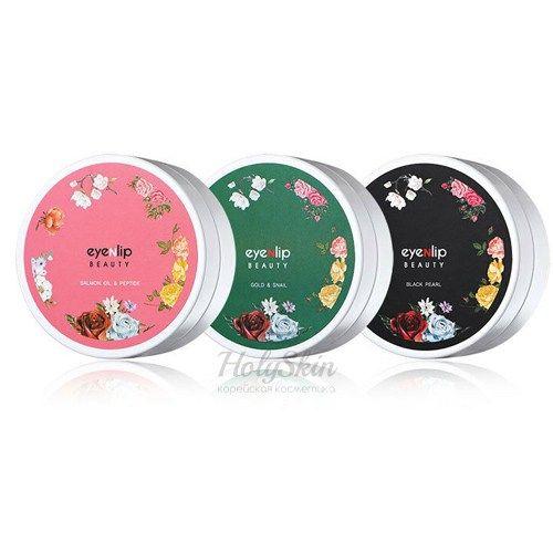 Купить Гидрогелевые патчи для кожи вокруг глаз Eyenlip, Eyenlip Hydrogel Eye Patch, Южная Корея