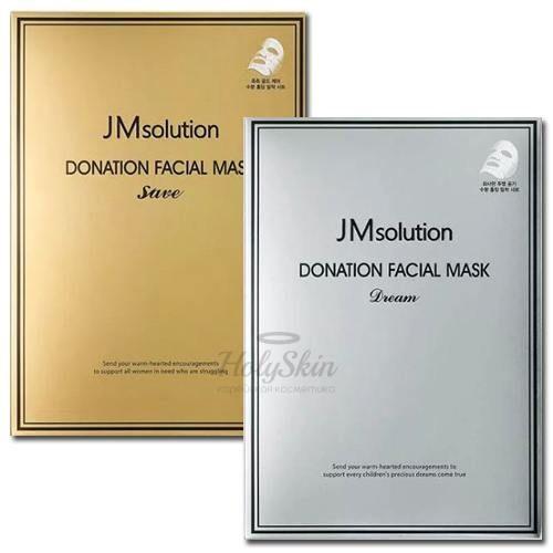 Купить Омолаживающая и увлажняющая тканевая маска для лица JMsolution, Donation Facial Mask, Южная Корея