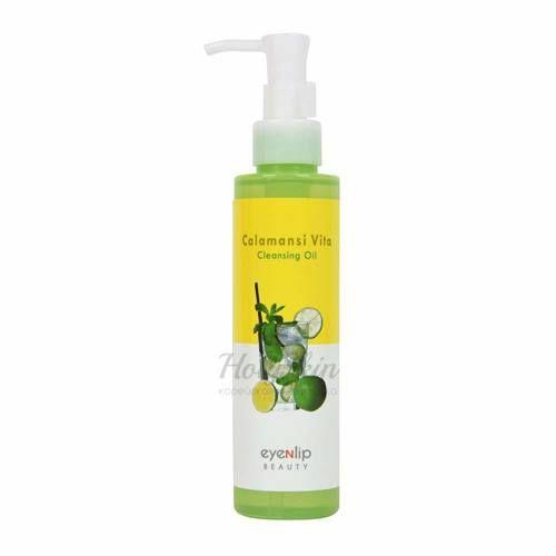 Купить Гидрофильное масло с экстрактом каламанси Eyenlip, Calamansi Vita Cleansing Oil, Южная Корея