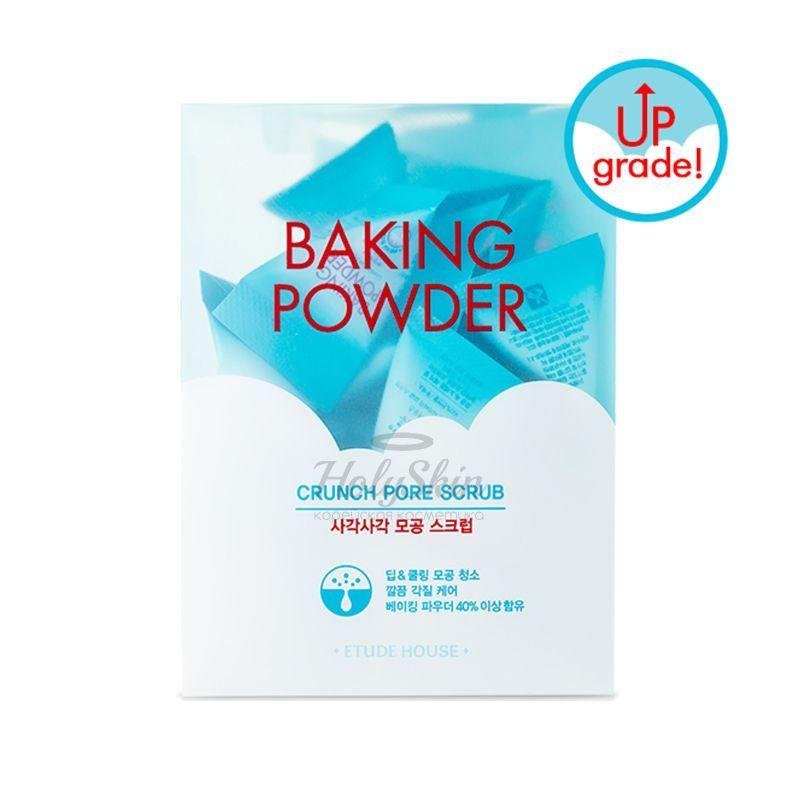 Купить Скраб для лица в пакетиках Etude House, Baking Powder Crunch Pore Scrub, Южная Корея