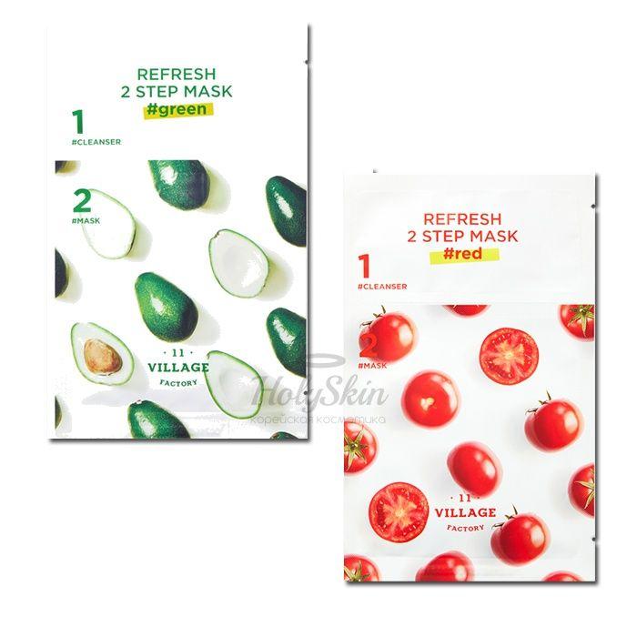 Купить Двухэтапное очищающее средство из пенки-скраба и маски Village 11 Factory, Refresh 2-Step Mask, Южная Корея