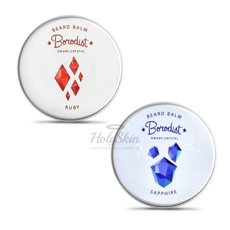 Бальзам для бороды Borodist, Borodist Dwarf Crystal Beard Balm, Россия  - Купить